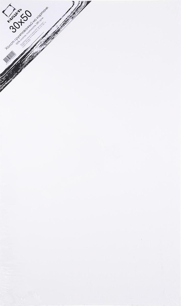 Малевичъ Холст на картоне 30 см x 50 см