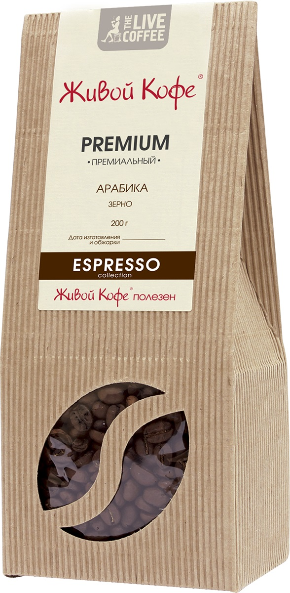 лучшая цена Живой Кофе Espresso Premium кофе в зернах, 200 г