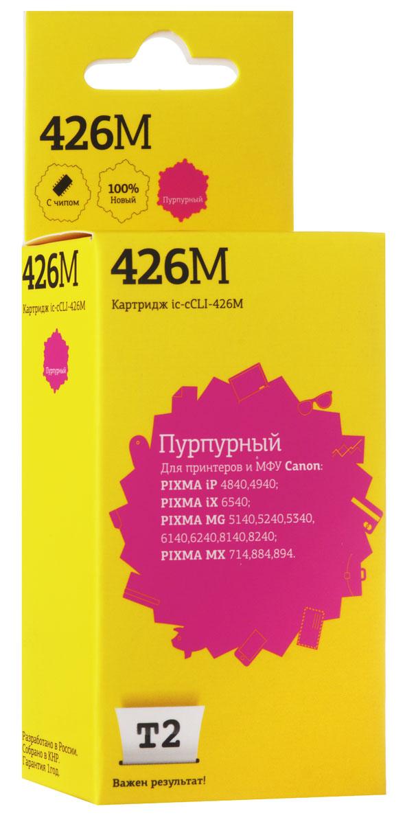 T2 IC-CCLI-426M картридж (аналог CLI-426M) для Canon PIXMA iP4840/MG5140/MG6140/MG8140/MX884, Magenta цена и фото