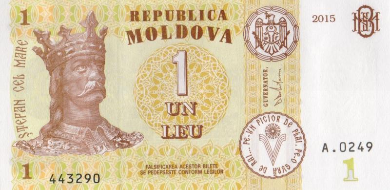 Банкнота номиналом 1 лей. Молдова. 2015 год цены онлайн