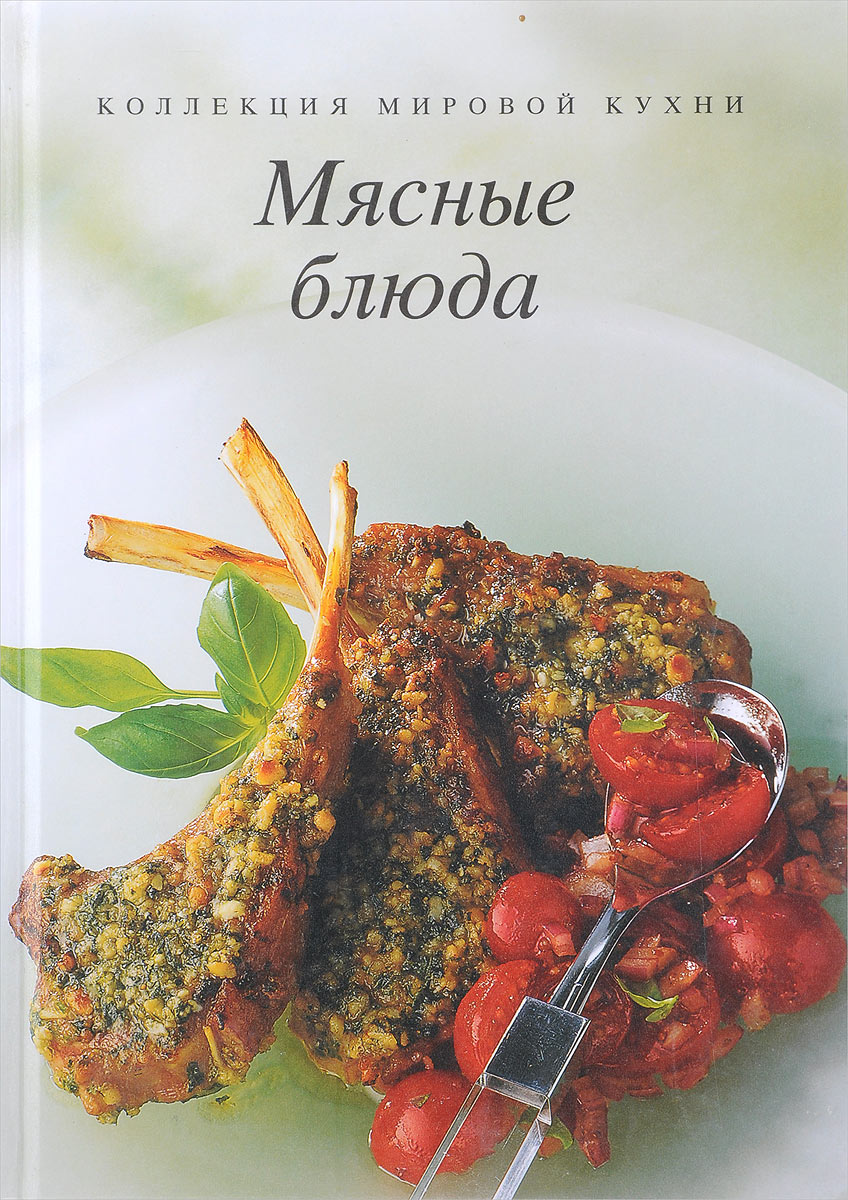 Мясные блюда в хлебников оливье и другие праздничные салаты