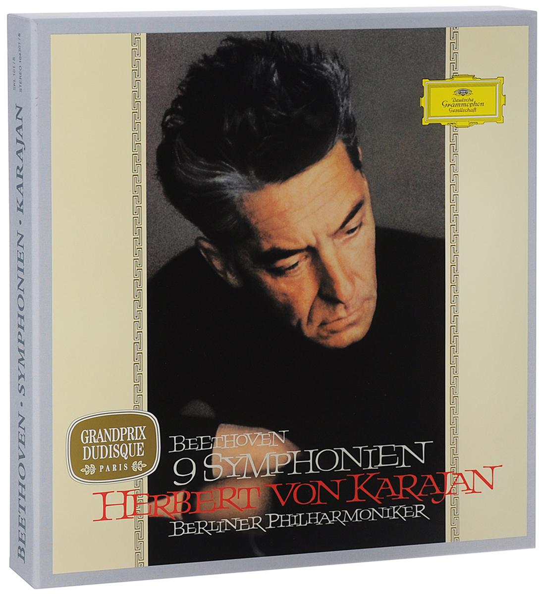 лучшая цена Герберт Караян,Berliner Philharmoniker Herbert von Karajan. Beethoven. 9 Symphonien. Limited Edition (8 LP)