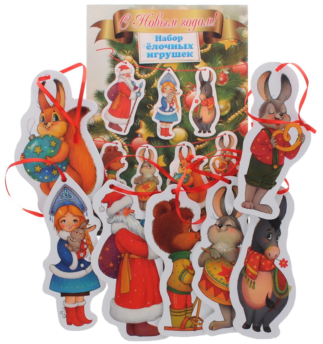 Набор новогодних игрушек-подвесок Darinchi, 7 шт майка борцовка print bar новогодние игрушки