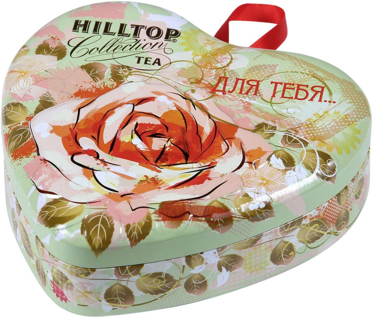 Hilltop Желаю счастья зеленый листовой чай, 50 г