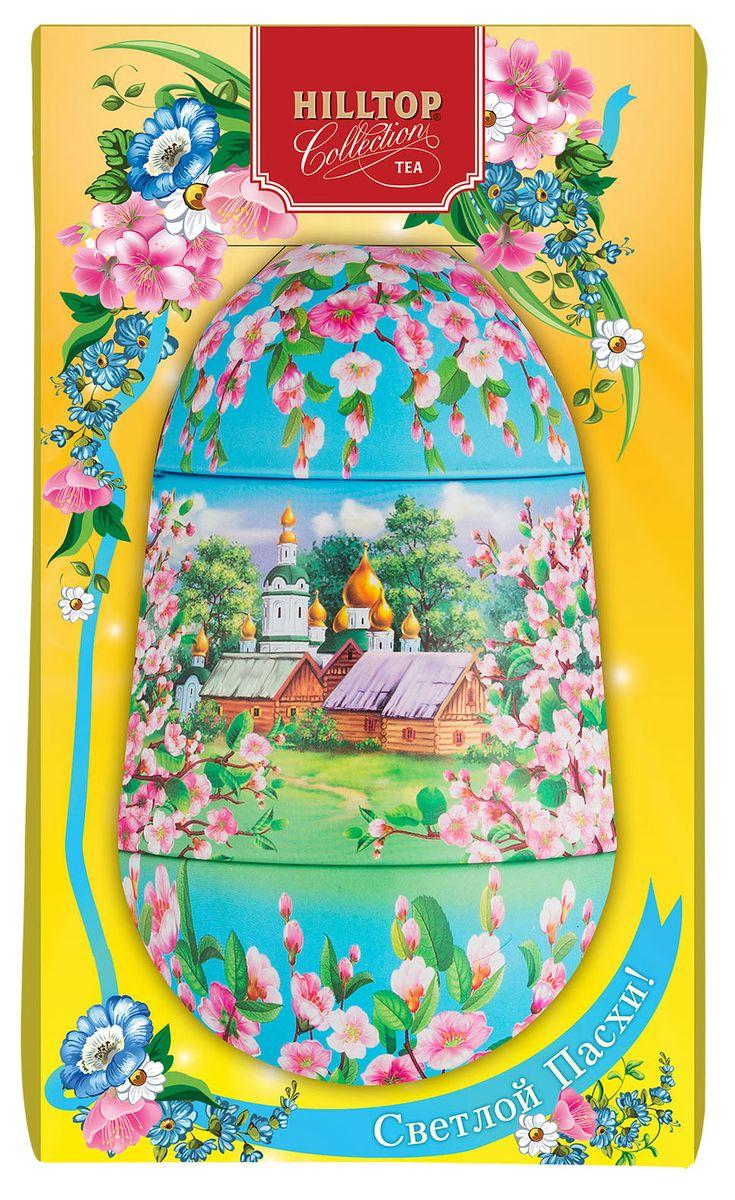 Hilltop Яблони в цвету Подарок Цейлона черный листовой чай, 80 г hilltop пасхальный подарок черное золото черный листовой чай 80 г