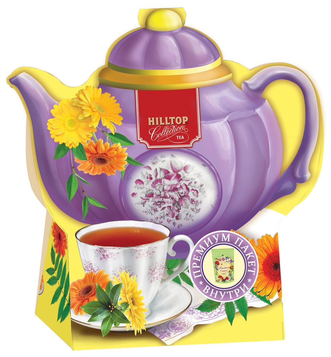Hilltop Подарок Цейлона черный листовой чай, 80 г (чайник фиолетовый) hilltop пасхальный подарок черное золото черный листовой чай 80 г