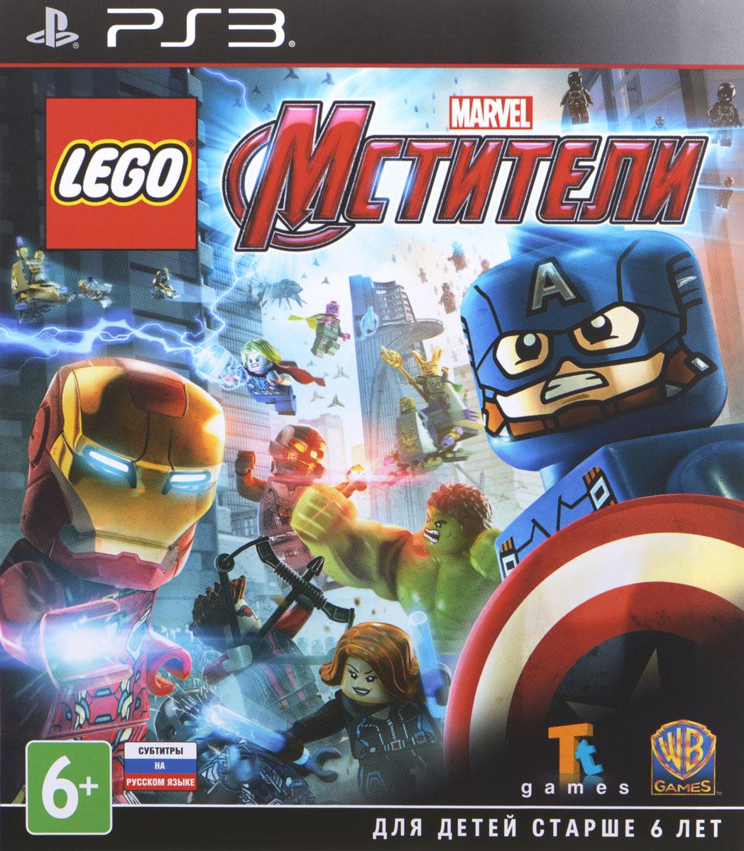 LEGO: Marvel Мстители (PS3) антон долин форс мажор мстители 2 эра альтрона