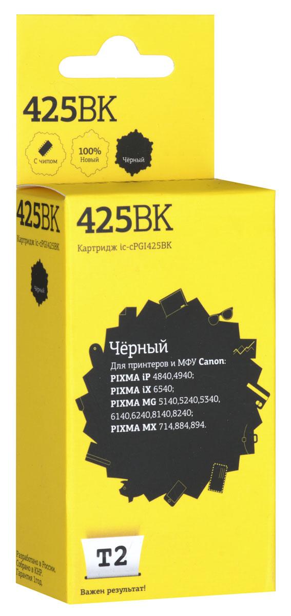 Картридж T2 IC-CPGI-425BK, черный, для струйного принтера цена