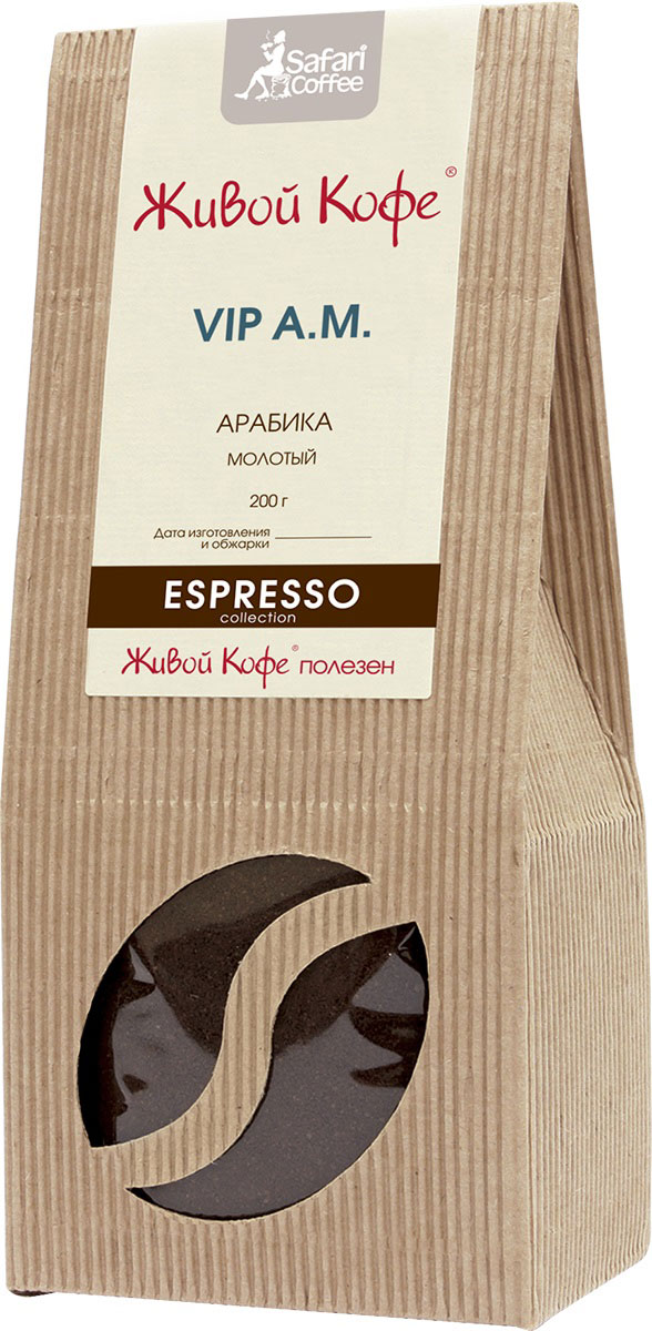 Живой Кофе Espresso VIP A.M. кофе молотый, 200 г цены онлайн