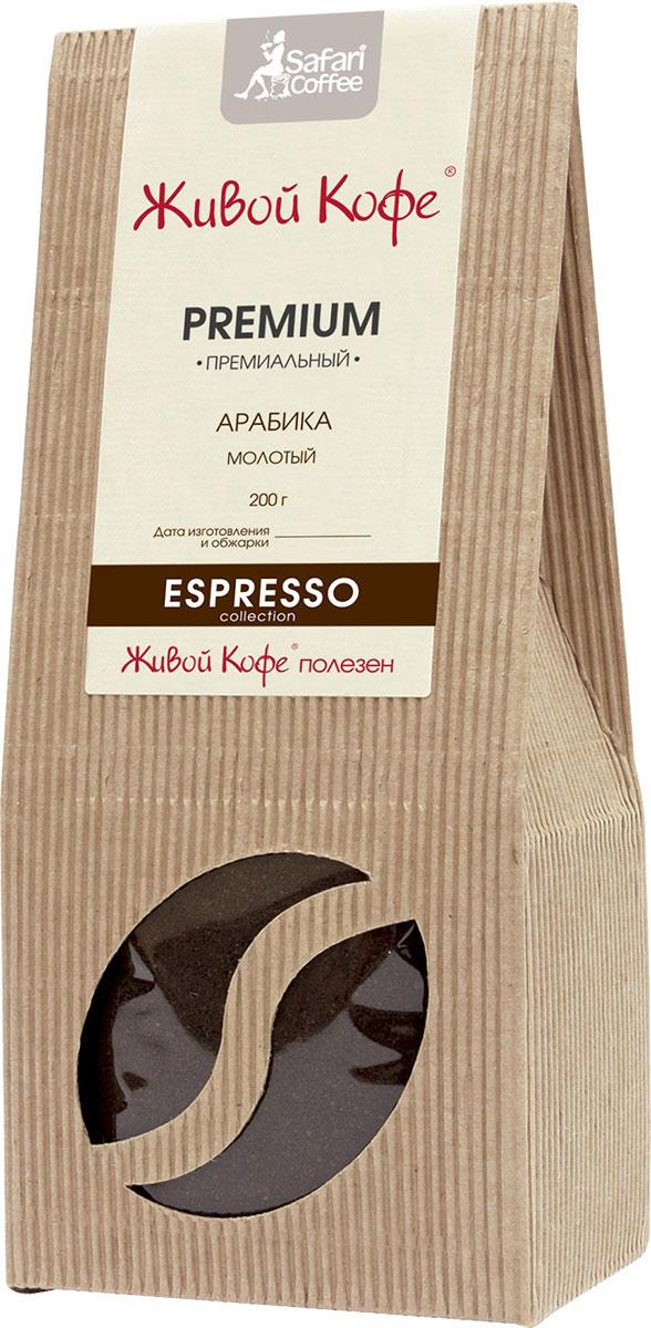 Живой кофе Espresso Premium кофе молотый, 200 г цены онлайн