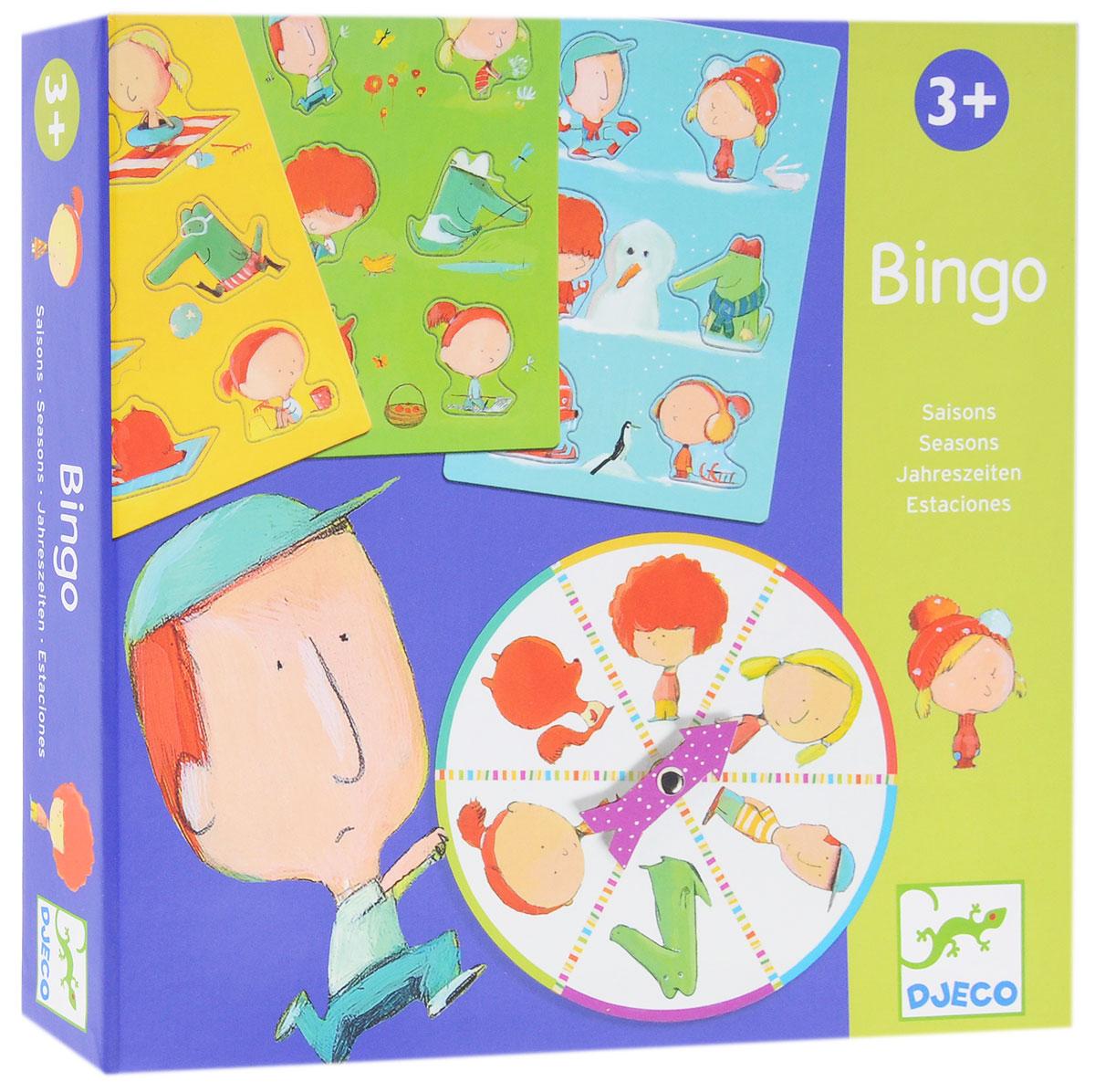 Djeco Обучающая игра Бинго Времена года djeco обучающая игра счеты