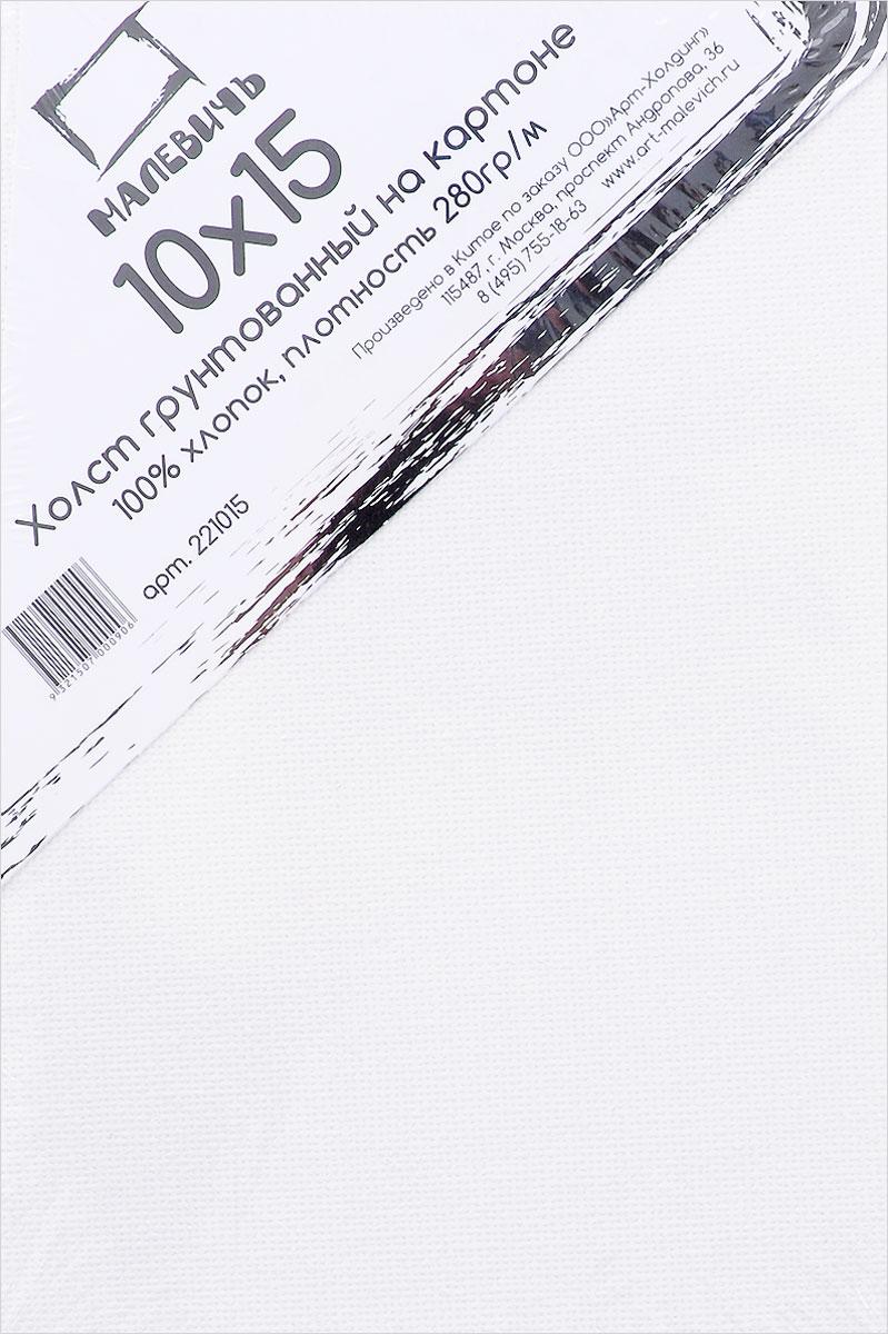 Малевичъ Холст на картоне 10 см x 15 см