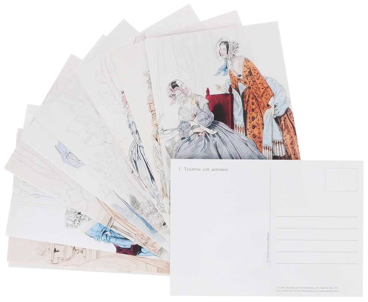 набор открыток модами кто трогал