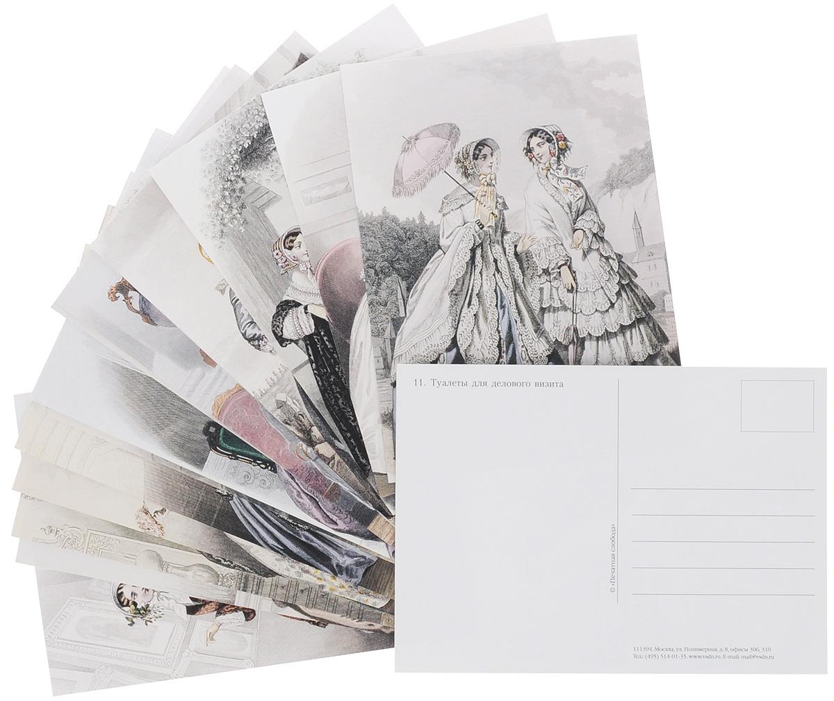 набор открыток модами лучшие модели мировой