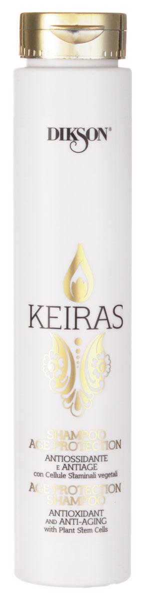 Dikson Шампунь тонизирующий со стволовыми клетками Keiras Shampoo Age Protection 250 мл недорого