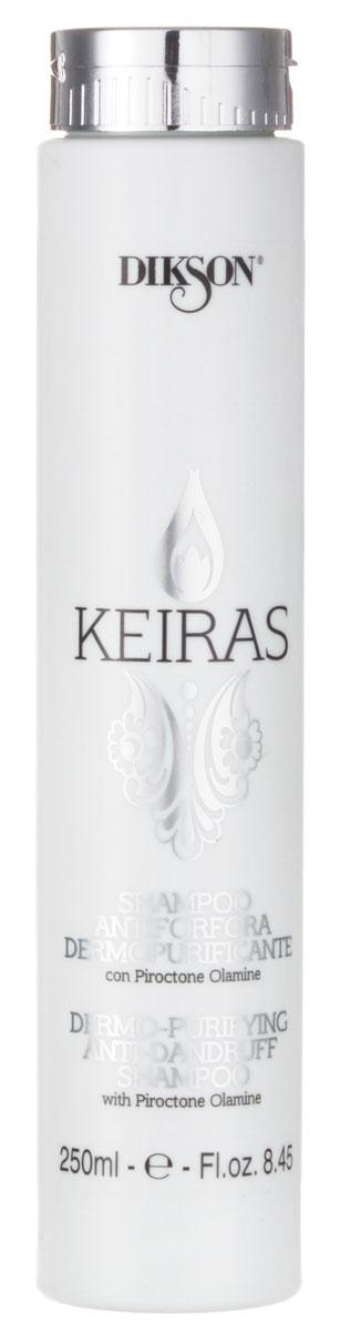Dikson Себобалансирующий шампунь против перхоти Keiras Shampoo Antiforfora Dermopurificante 250 мл dikson шампунь для жирной кожи головы и волос с лимоном grassi 250 мл