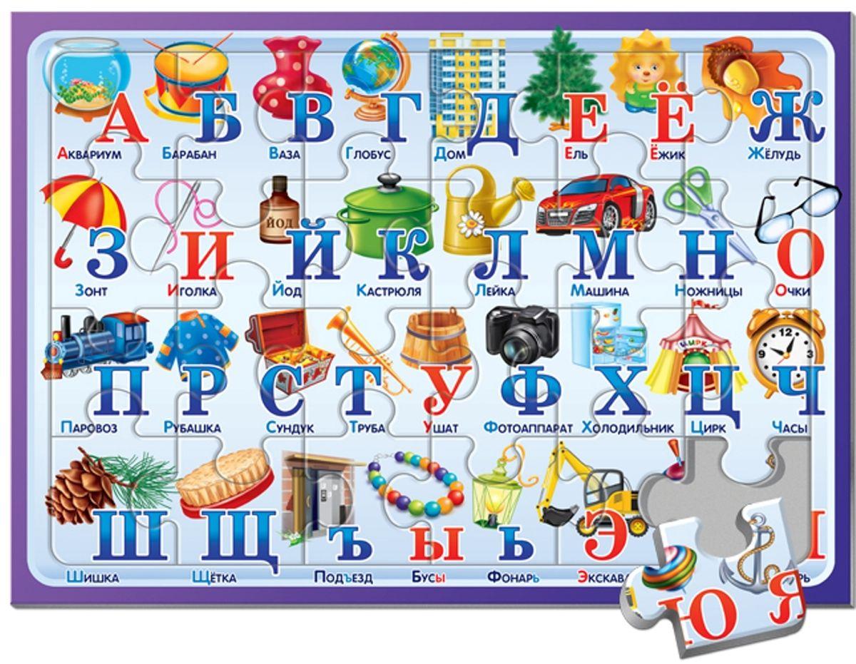 Пазл алфавит с картинками