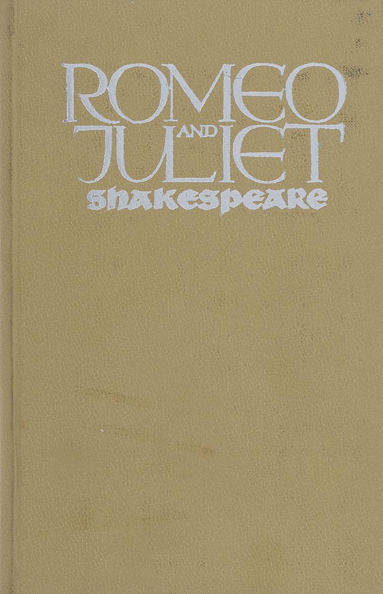 Shakespeare Romeo and Juliet shakespeare w romeo and juliet ромео и джульетта пьеса на англ яз