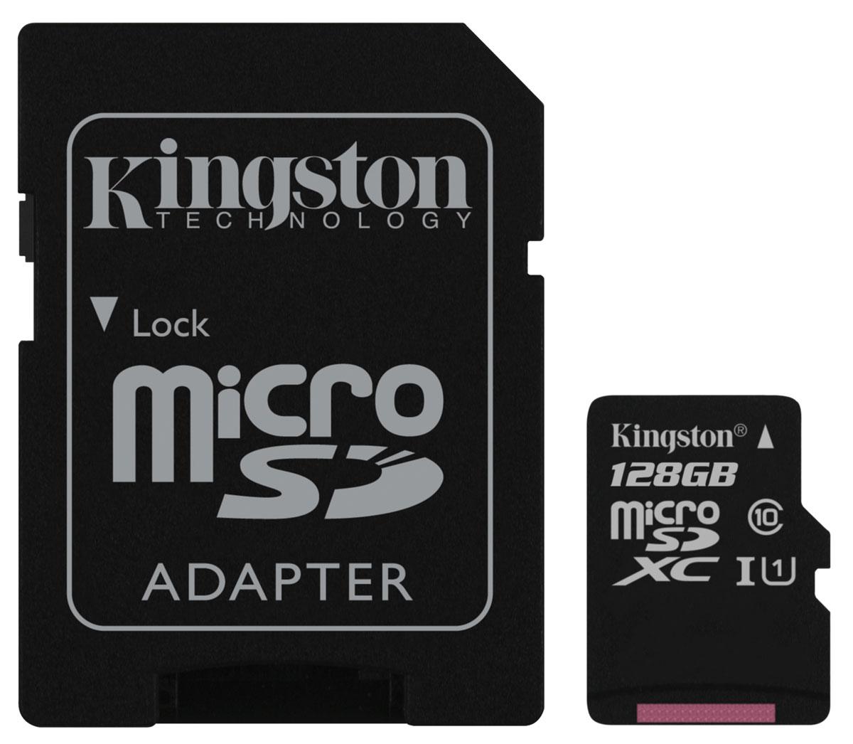 Kingston microSDXC Class 10 UHS-I 128GB карта памяти с адаптером microsdxc
