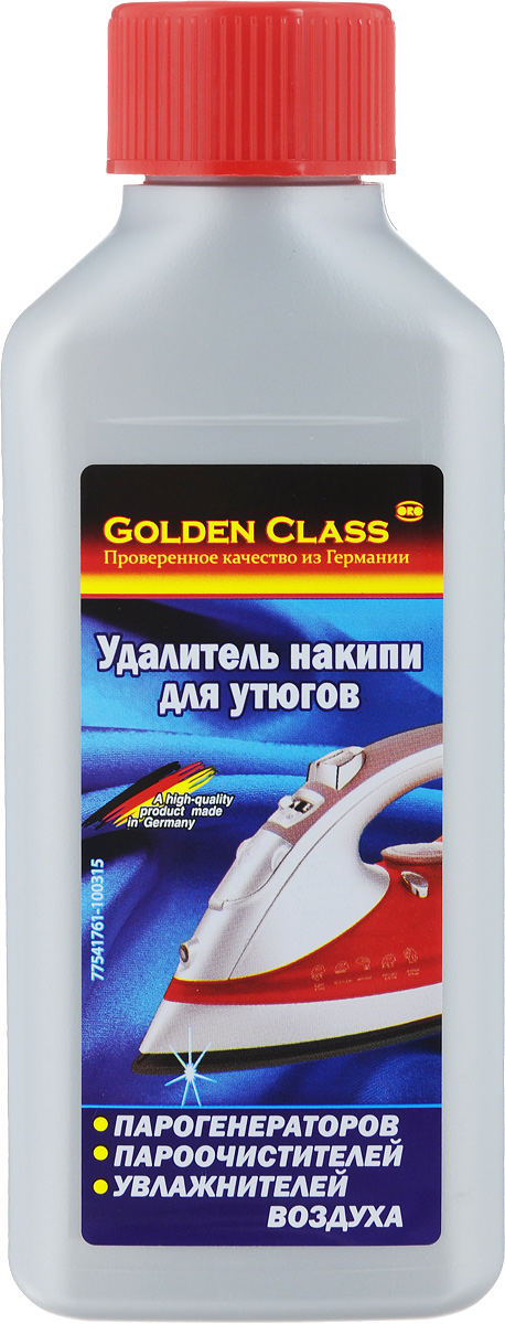 """Очиститель накипи для утюгов """"Golden Class"""", 250 мл"""