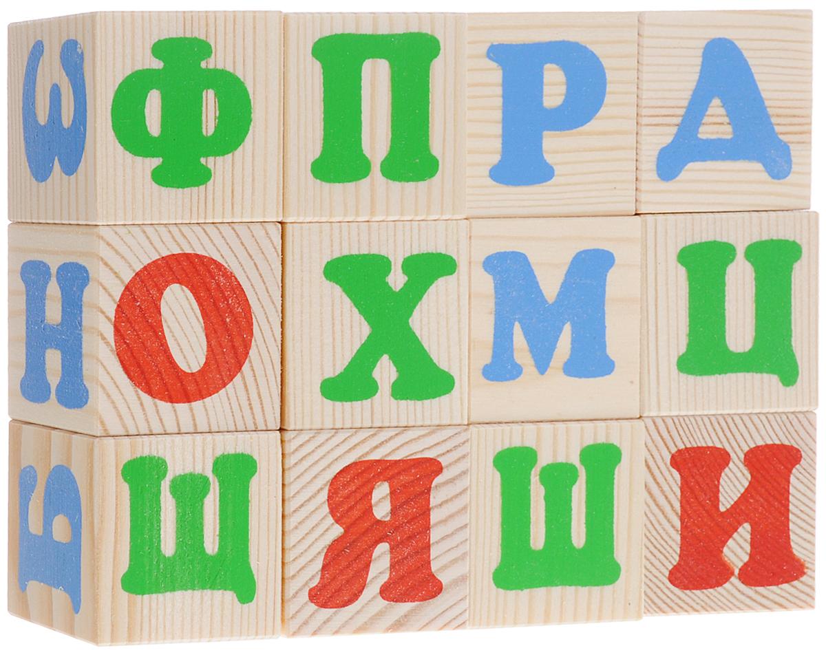 Кубики Томик 4607057560097 томик кубики алфавит английский 12 штук томик