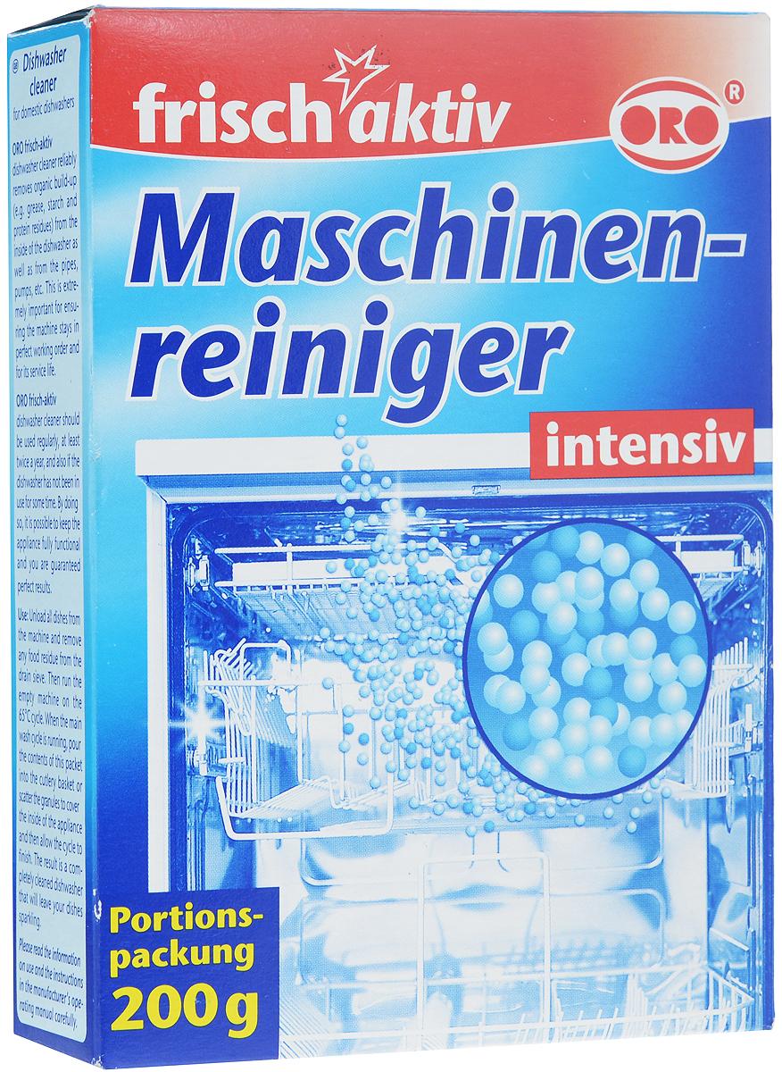Очиститель внутренних частей посудомоечных машин ORO Frisch Aktiv, 200 г освежитель для посудомоечных машин frisch aktiv запах морской лимонный 2 шт