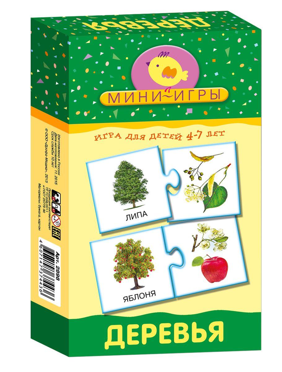 Дрофа-Медиа Пазл для малышей Деревья дрофа медиа пазл для малышей ассоциации времена года