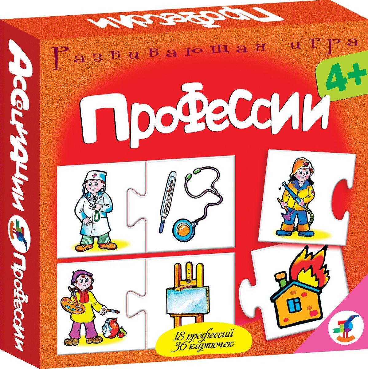 Дрофа-Медиа Пазл для малышей Ассоциации Профессии дрофа медиа ассоциации любимые сказки