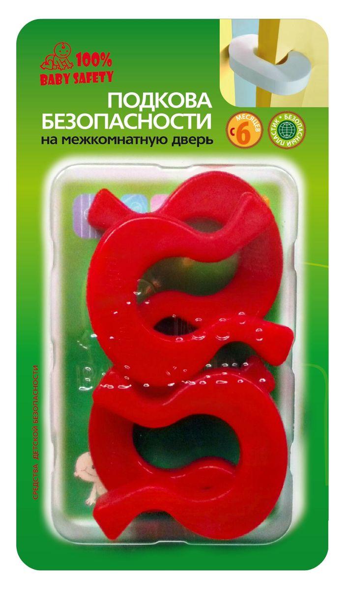 Baby Safety Блокиратор дверей и окон цвет красный 4 шт baby safety фиксатор для дверей яблочко