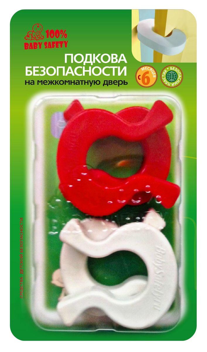 Baby Safety Блокиратор дверей цвет красный белый 4 шт baby safety фиксатор для дверей яблочко