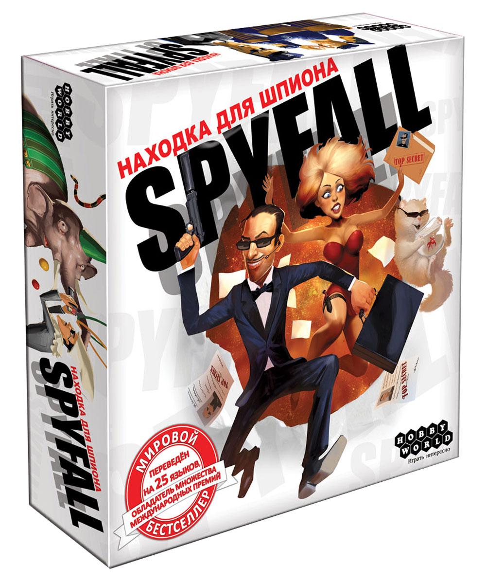 Hobby World Настольная игра Находка для шпиона hobby world настольная игра находка для шпиона и целой коробки мало