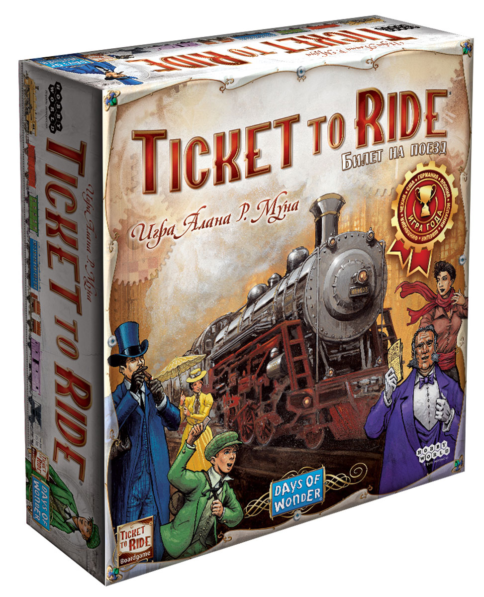 Hobby World Настольная игра Ticket to Ride Америка days of wonder ticket to ride europe board game