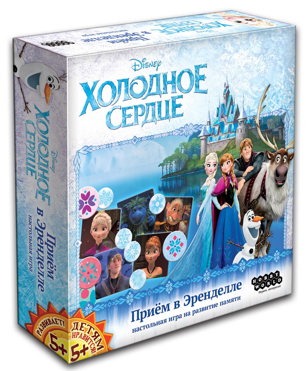 Hobby World Настольная игра Холодное Сердце Прием в Эренделле