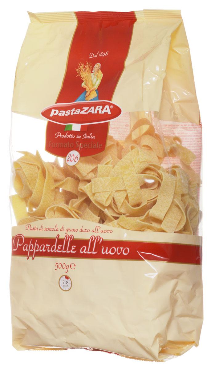 Pasta Zara Клубки яичные широкие паппарделле макароны, 500 г pasta zara звездочки макароны 500 г