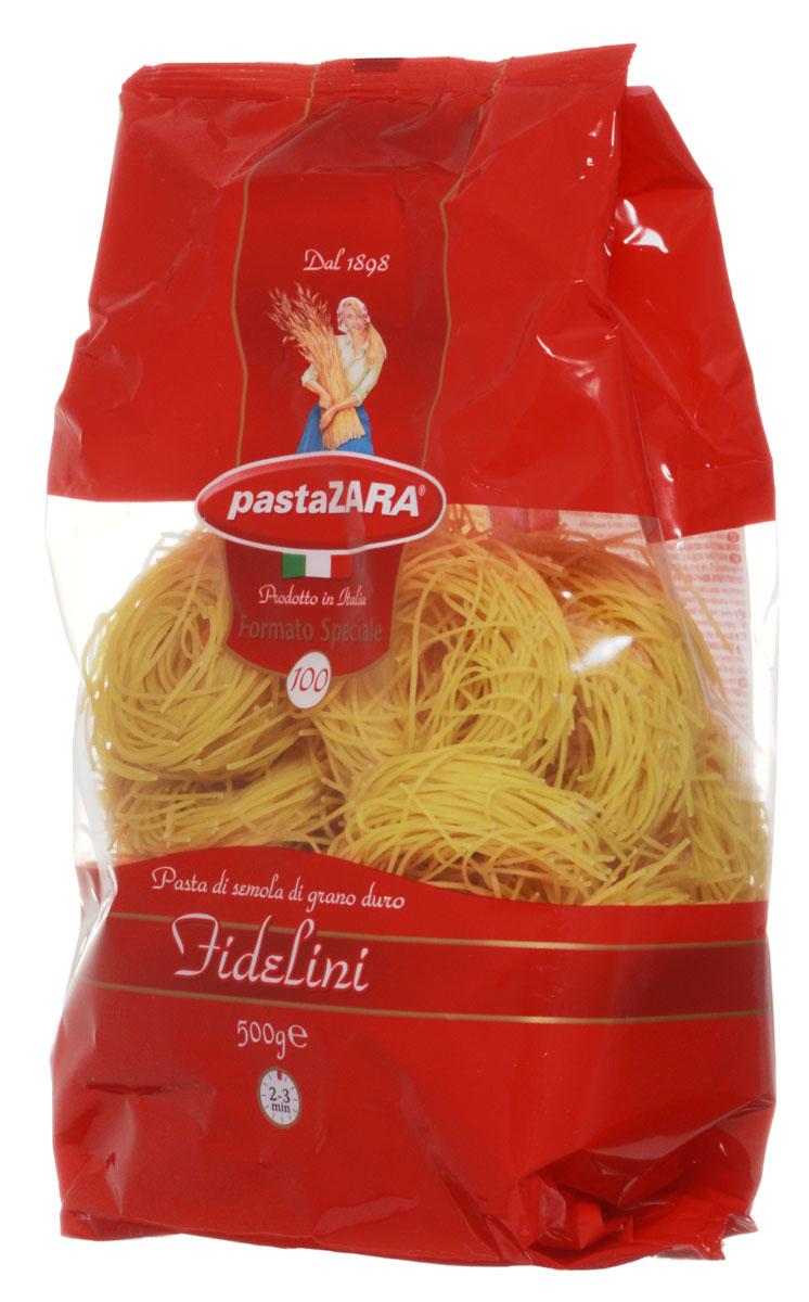 Pasta Zara Клубки тонкие фиделлини макароны, 500 г pasta zara звездочки макароны 500 г