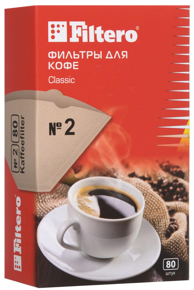Filtero Classic№2 фильтры для заваривания кофе, 80 шт Filtero
