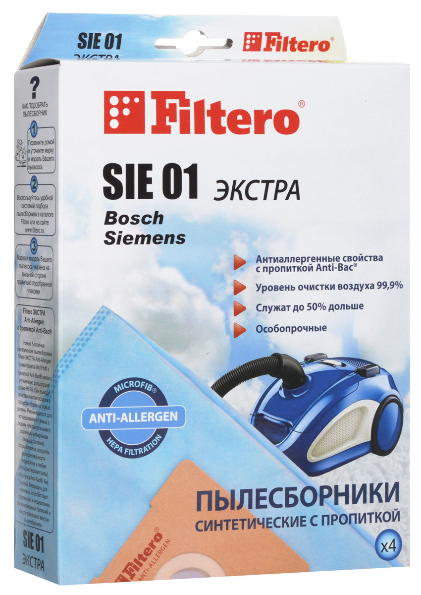 Filtero SIE 01 Экстра пылесборник (4 шт) запчасть bbb bbs 16 tristop solid black compound