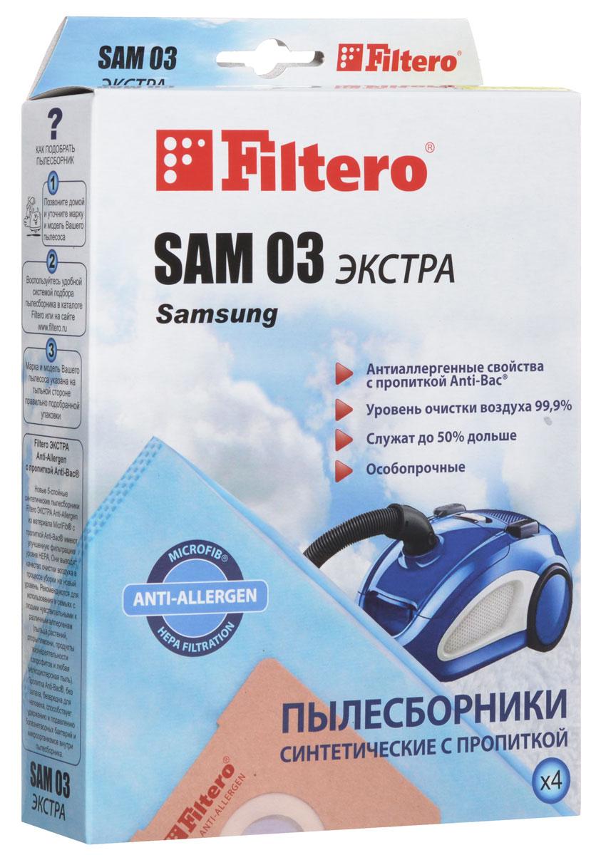 Мешок-пылесборник Filtero SAM 03 Экстра, для Samsung, синтетический, 4 шт
