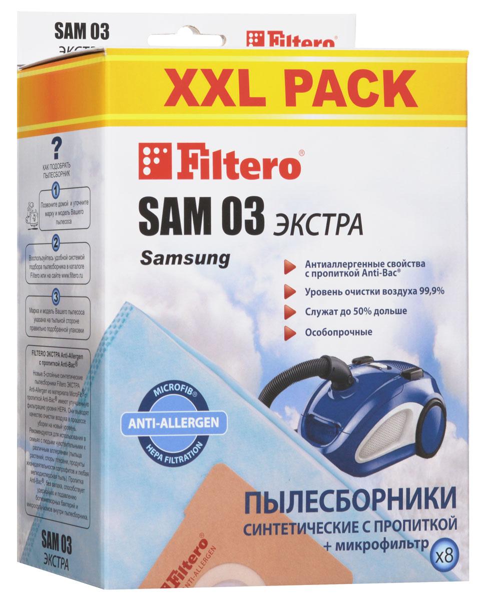 Filtero SAM 03 XXL Pack Экстра пылесборник (8 шт)