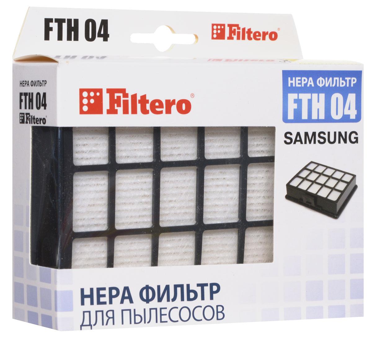 Filtero FTH 04 SAM Hepa-фильтр для Samsung filtero fth 01 w elx hepa фильтр моющийся для пылесосов electrolux philips