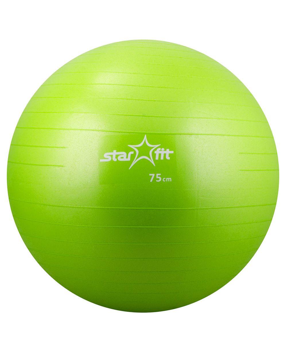 Мяч гимнастический Starfit, цвет: зеленый, диаметр 75 см. GB-101 мяч гимнастический starfit антивзрыв gb 101 фиолетовый 85 см