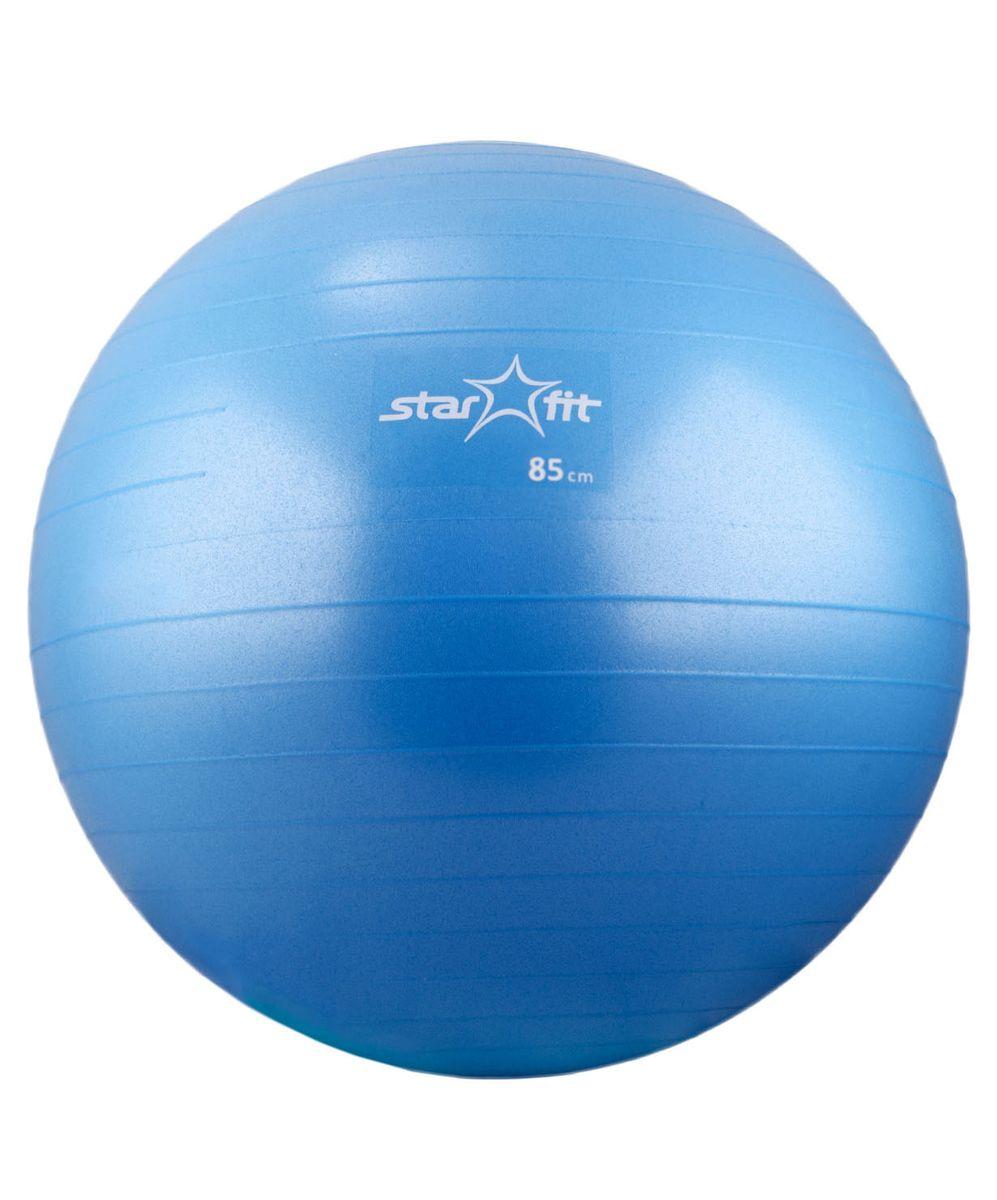Мяч гимнастический Starfit, антивзрыв, с насосом, цвет: синий, диаметр 85 см мяч гимнастический torneo с насосом цвет фиолетовый 45 см