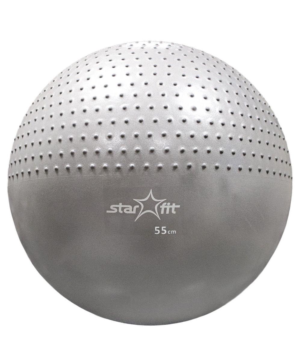 Мяч гимнастический Starfit, полумассажный, цвет: серый, диаметр 55 см цена