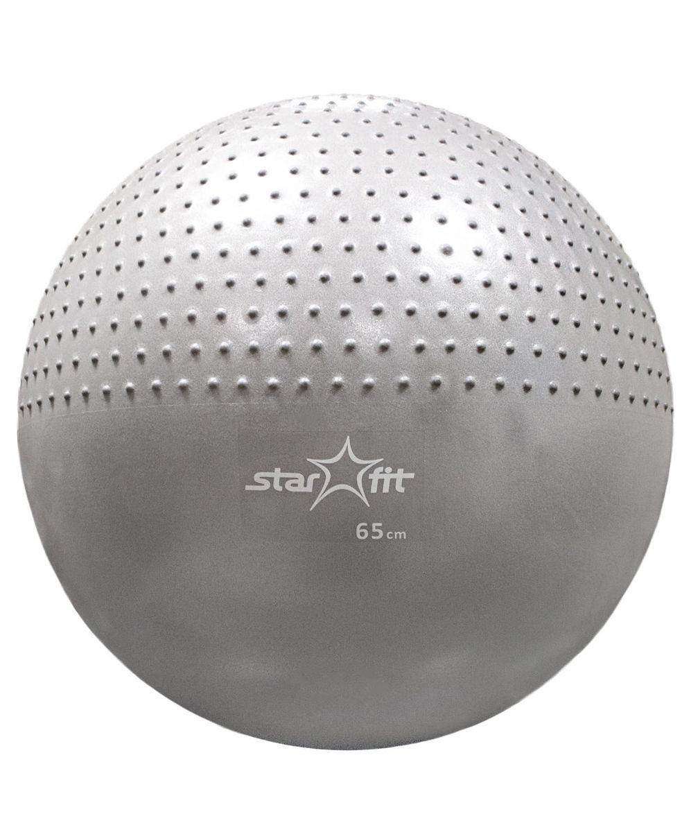 Мяч гимнастический Starfit, полумассажный, цвет: серый, диаметр 65 см цена