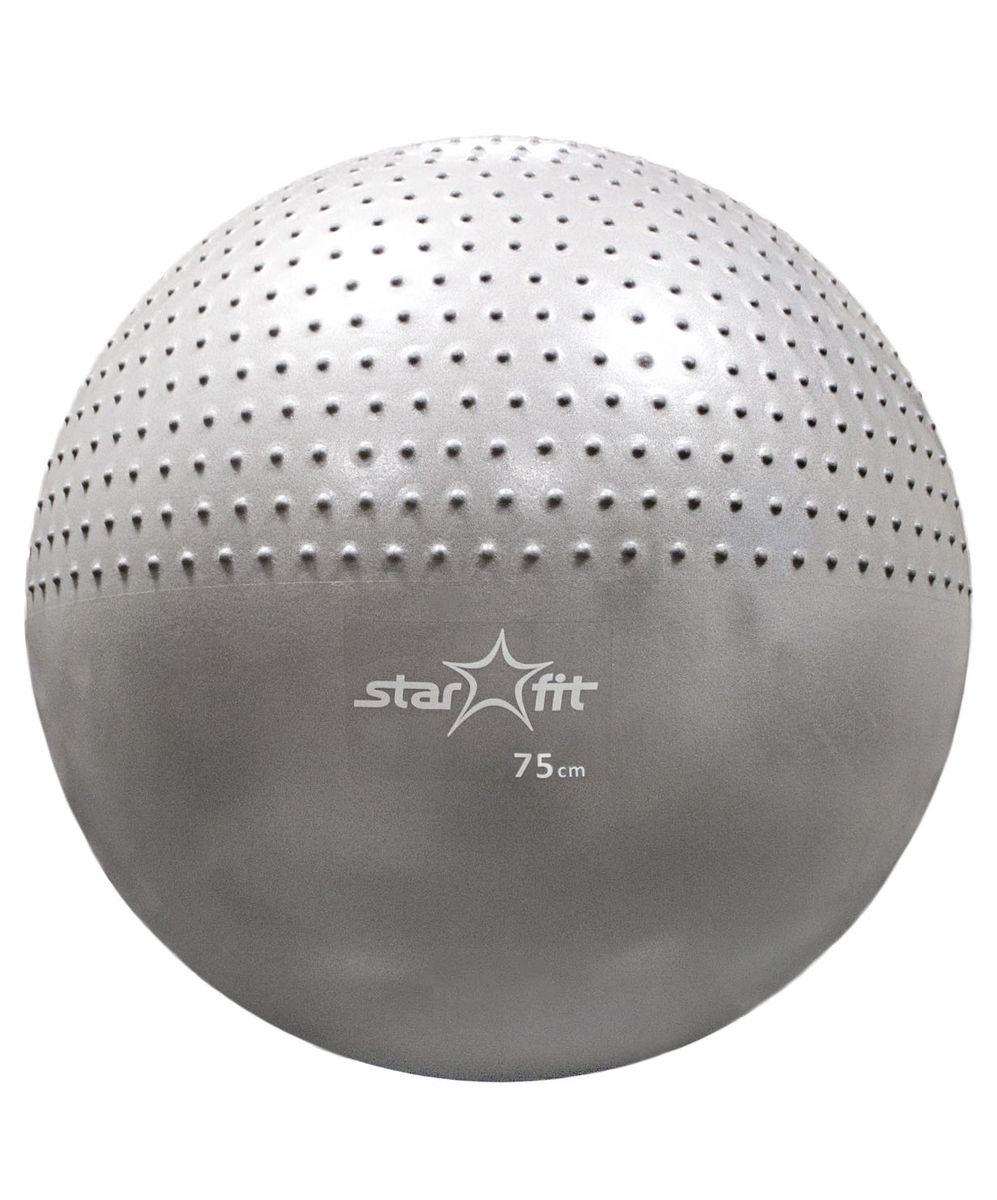 Мяч гимнастический Starfit, полумассажный, цвет: серый, диаметр 75 см цена