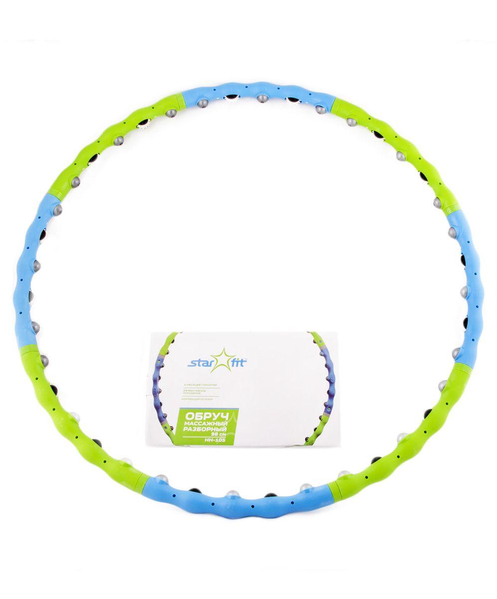 Фото - Обруч массажный Starfit, разборный, цвет: синий, салатовый, диаметр 98 см обруч гимнастический starfit обруч массажный hh 106 разборный 98 см