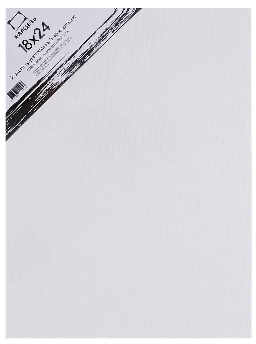 Малевичъ Холст на картоне 18 см x 24 см