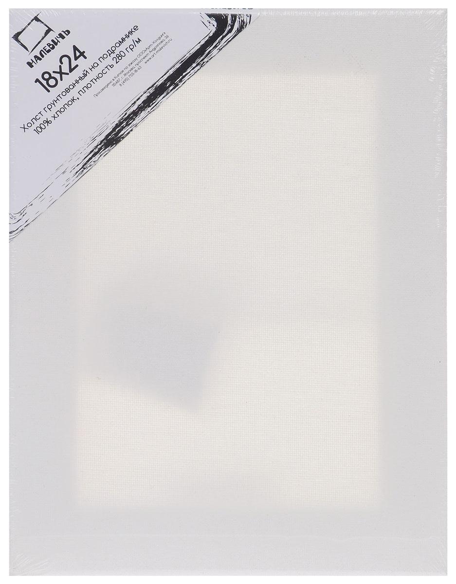 Малевичъ Холст на подрамнике 18 см х 24 см