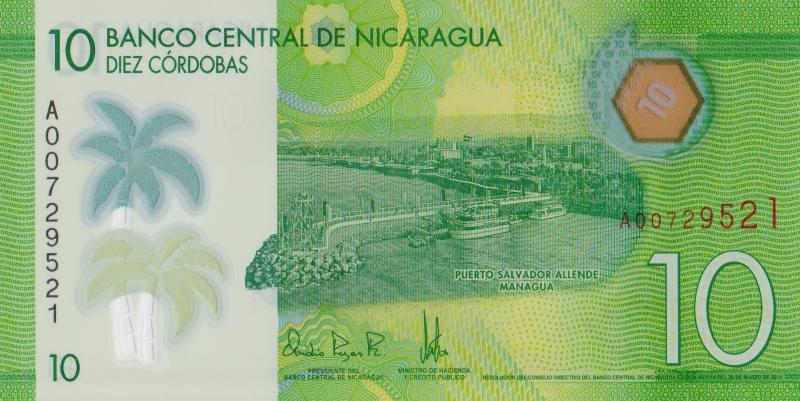 Банкнота номиналом 10 кордоб. Полимер. Никарагуа. 2014 год банкнота номиналом 2 кордоба никарагуа 1972 год