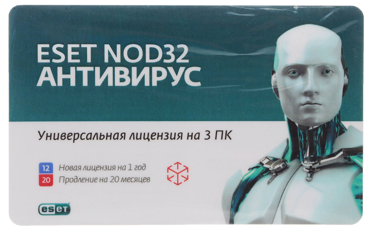 ESET NOD32 Антивирус 5 (на 3 ПК). Лицензия на 1 год (или продление на 20 месяцев) eset nod32 антивирус 5 на 3 пк лицензия на 1 год или продление на 20 месяцев